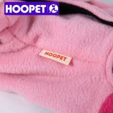 사랑스러운 분홍색 토끼 형식 개 옷