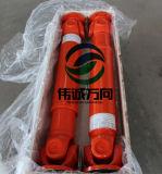 中国の製造者のSWCのシャフトまたはCardanシャフトかユニバーサルシャフト