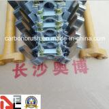 Промышленность Алюминиевые Угольные щетки держатель