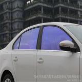 높은 방열 자줏빛을 띠는 자동 Windows 태양 색을 칠하는 필름