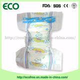 Populaire Tissu-Comme les garnitures jetables de bébé