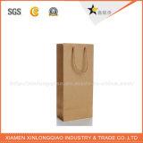 Berufshersteller kundenspezifische Papiertüten für Wein-Flasche