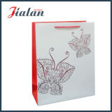 Мешок цветастого золота горячий штемпелюя профессиональной напечатанный бабочкой изготовленный на заказ бумажный