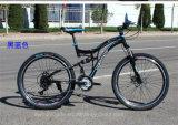 最上質の普及したBMXのマウンテンバイク(ly40)