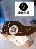 Interruptor de desconexión al aire libre para la fuente de alimentación Isolation-630A-009