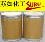 熱いSale High Quity High Purity 2、5-Pyrrolidinedione
