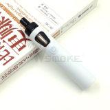 إلكترونيّة سيجارة أنا [أيو] سليكوون حالة