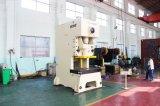 Máquina de perforación hidráulica mecánica C-Frame Jh21