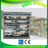 농업 온실 배기 엔진 또는 환기 팬 1380mm