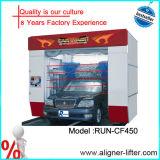سيّارة غسل آلة يجعل في الصين