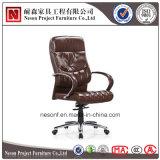 고품질 대중적인 새로운 현대 행정실 의자 (NS-6C001)