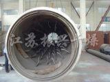 Hotsale Hzg 시리즈 회전하는 드럼 건조기