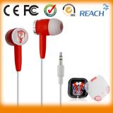 Auriculares estéreos del teléfono móvil del en-Oído de encargo de la insignia de la alta calidad