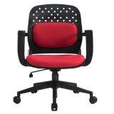 Kd01 현대 사무실 Svivel 컴퓨터 회의 업무 메시 접는 의자