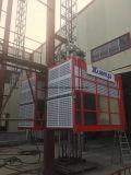 機械装置を高く上げるSc200/200乗客および材料の構築