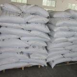 中国の工場供給の高品質の洗濯の粉末洗剤