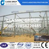 Magazzino prefabbricato leggero della costruzione dell'acciaio per costruzioni edili