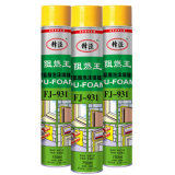 Sigillante giallo-chiaro per tutti gli usi della gomma piuma dell'unità di elaborazione del liquido dal fornitore