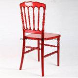 明確で赤いポリカーボネートの樹脂のナポレオンの幻影の椅子