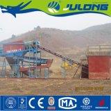 Julongの販売のためのベストセラーの高性能の金の分離装置