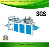 컴퓨터 최신 절단과 최신 밀봉 Bag Making Machine (FQCH-600 (700))