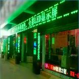 P10 signe extérieur de défilement de la couleur verte DEL