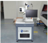 UV система маркировки лазера