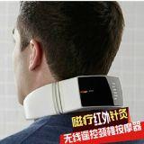 Le chauffage d'infrarouge lointain a palpité rouleau-masseur de cou