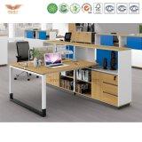 Poste de travail en bois modulaire de bureau de meubles modernes (H90-0207)