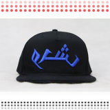 Nuevos 5 sombreros del Snapback del panel con la insignia 3D