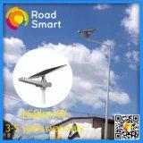 210lm/W Bridgelux LEDチップが付いている太陽LEDの街灯