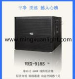 Vrx918s Subwoofer 사운드 박스 오디오 시스템