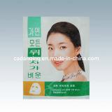 Saco facial plástico da máscara, empacotamento do selo de 3 lados (DQ150)