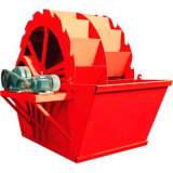 River Stone Sand Washer / Sea and Screw Sand Washer