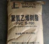 Смолаа PVC для порошка SG5 S65 K67 /PVC трубы белого
