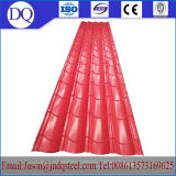 Galvanized Colored Roof Materials Galvanized Corrugated Steel Roofing Sheet