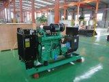 Generador de madera del gas del mejor de la biomasa del gas del generador del precio generador de madera de la pelotilla para la venta
