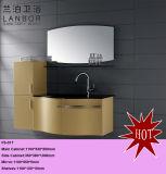 現代浴室用キャビネット