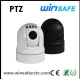 2megapixel 20X PTZ Infrared Vehicle Security Überwachungskamera
