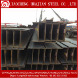Q235B 건축재료를 위한 동등한 강철 H 광속 철