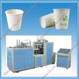 Taza de papel vendedora caliente barata que hace la máquina