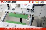Полноавтоматическая машина упаковки порошка