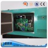 электрический генератор двигателя дизеля 20kw 25kVA