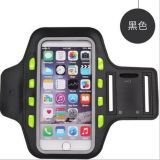 iPhoneのため動揺の体操の腕章の箱カバーを実行する6つのスポーツ