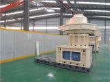 セリウムは販売のための米の殻の餌機械Zlg560を承認した