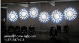 Shooking의 7r 230W 광선 패턴 단계 빛을%s 가진 그의 헤드
