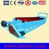 Lsx Serien-Spirale-Sand-Unterlegscheibe u. Erz-Waschmaschine