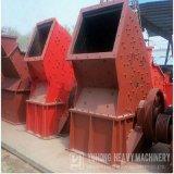 販売のためのYuhongの大きい石造りの壊された装置/ハンマー・クラッシャー