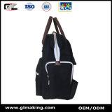Мешок пеленки рта отверстия Gl040 с конструкцией Backpack