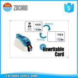 Carte réinscriptible en plastique de piste magnétique de PVC